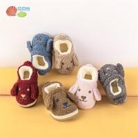 贝贝怡宝宝保暖学步鞋冬季男女童软底婴儿加绒0-1岁不掉二棉鞋子194X208