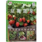 盆栽蔬果-绿手指丛书 (英)惠廷厄姆 湖北科学技术出版社 9787535253798