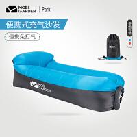 牧高笛户外露营空气沙发床午休沙滩便携式懒人充气沙发充气床YY