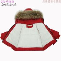 宝宝棉衣0-1小童羽绒男2冬装3岁女袄加绒加厚婴儿保暖外套季 大红色 加绒升级真貉子毛