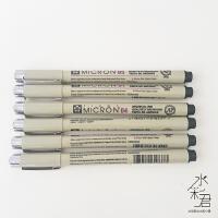 日本樱花针管笔 防水勾线笔 漫画描边笔设计手绘笔绘图笔