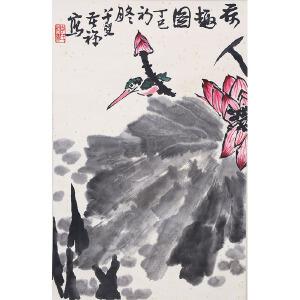 C101 李苦禅(附出版)《荷塘翠鸟》