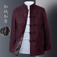 中国风中老年唐装男长袖爷爷秋季衣服秋冬爸爸装加厚加绒夹克外套
