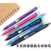 日本百乐 HFST20R炫彩摇摇活动铅笔0.5mm 甩动出铅 摇摇出铅自动铅笔