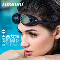 TOSWIM拓胜游泳眼镜男女泳镜成人高清防水防雾平光近视游泳镜