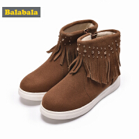 【1件3折】巴拉巴拉儿童靴子2017秋冬新款女童雪地靴中大童冬季鞋保暖短靴女
