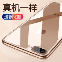 iPhone8手机壳苹果8plus套8p透明硅胶新款软7p全包防摔八薄女7plus男iPhone7玻璃i8个性创意黑红