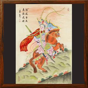 《鸿运当头 马到成功》张一娜 传统年画系列【R2432】