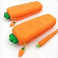 硅胶胡萝卜笔袋 韩国简约小清新可爱初中学生男女大容量铅笔盒创意文具袋硅胶笔盒
