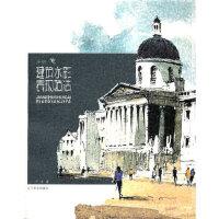 【正版现货】手绘 意--建筑水彩表现技法 平龙 9787531450252 辽宁美术出版社
