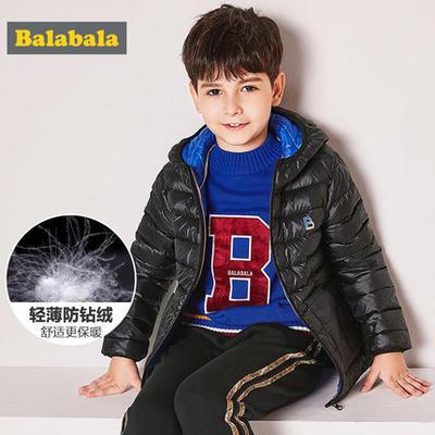 巴拉巴拉男童轻薄羽绒服儿童秋冬2017新款中大童保暖外套童装男孩