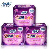 苏菲/sofy卫生巾 夜用超熟睡安心裤M-L 5p装*3包裤型卫生巾组合