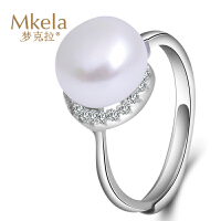 梦克拉 淡水珍珠戒指 烂漫 S925银戒指