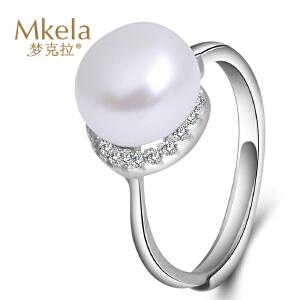梦克拉 淡水珍珠戒指 烂漫 S925银戒指 可礼品卡购买