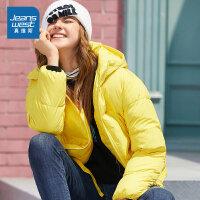 [到手价:229元再叠30券,仅限2.19-24]真维斯女装 2019冬季新款 休闲舒适长袖棉衣外套