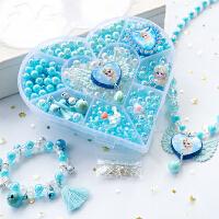 公主儿童手工串珠制作饰品diy小女孩玩的手链项链穿珠子小孩玩具
