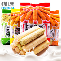 台湾进口零食特产 台湾北田�X�m糙米卷玄米卷160g 能量99棒粗粮卷
