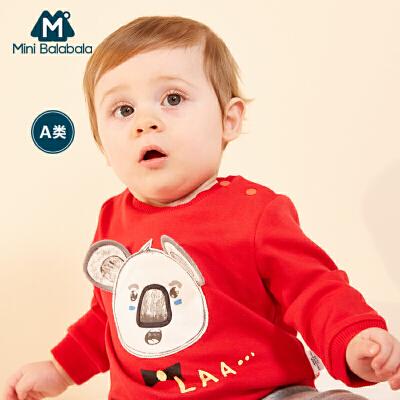 【每满200-100】迷你巴拉巴拉2018春新款婴幼儿男女宝宝儿童上衣卡通考拉套头卫