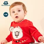 【每满100减50】 迷你巴拉巴拉 2018春新款婴幼儿男女宝宝儿童上衣卡通考拉套头卫