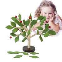 木制插叶树 儿童DIY手工立体插插乐玩具3--6周岁男孩女孩