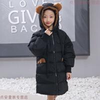 女童羽绒服中长款加厚连帽冬装外套品牌韩版公主宽松白鸭绒女童装