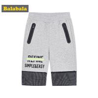 巴拉巴拉男童七分裤中大童夏装2018新款童装儿童裤子撞色休闲裤棉