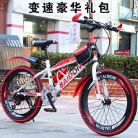 新款儿童自行车20寸18/22寸学生自行车8-10-12岁男女孩单车山地车1 变速