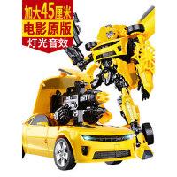 手办变形玩具金刚5大黄蜂汽车恐龙机器人甲壳虫模型正版儿童男孩6