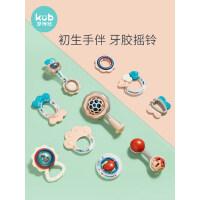 KUB可优比婴儿手摇铃玩具0-1岁新生幼儿牙胶宝宝益智0-3-6-12个月