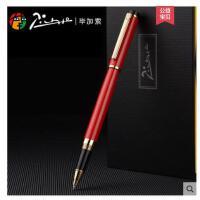 毕加索908男女士商务金属签字笔宝珠笔学生用练字