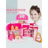 儿童7生日礼物 女孩玩具过家家公主小玲女生娃娃屋女童3-6-9岁