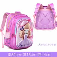 小学生书包一二年级女童花花姑娘双肩包可爱公主减负护脊轻便背包 紫苑姑娘 大号 紫色