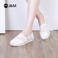jm快乐玛丽小白鞋帆布鞋女夏季新款潮平底镂空鞋休闲懒人鞋
