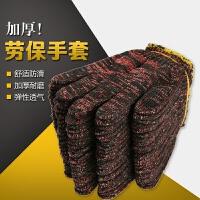 劳保手套批发劳动工作加厚耐磨棉线手套防护棉纱手套