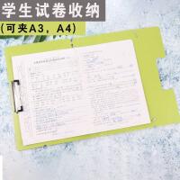 学生试卷夹A3/A4文件资料收纳夹卷子整理夹多层书写写字板夹塑料