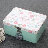 带锁收纳盒 小清新带锁铁盒密码锁铁盒杂物盒收藏盒送女友闺蜜儿童创意小礼物礼物