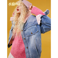 【3折到手价:333】妖精的口袋Y宽松bf棉衣短款牛仔上衣潮冬装新款羊羔绒棉服女