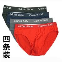 四条装男士内裤三角裤莫代尔冰丝竹纤维中腰青年底裤肥佬红裤衩弹