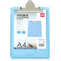 A4板夹得力9252书写板夹 垫板 书写垫板 浅蓝色透明 蝴蝶夹 带标尺