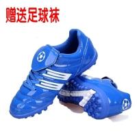 男女儿童足球鞋AG碎钉中小学生人草长钉男足球训练运动鞋