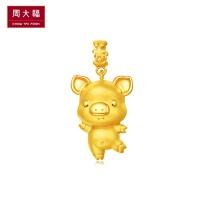 「新品」周大福十二生肖猪星星小猪转运珠足金黄金吊坠R21600