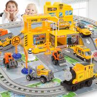 儿童轨道停车场玩具男孩小汽车挖掘机套装合金工程车消防车维修站