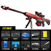 儿童玩具枪穿越软弹枪 巴雷特无影AK47火麒麟雷神火线男孩1儿童节礼物