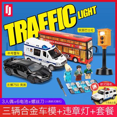 兰博LP770基尼汽车模型合金车模跑车模型儿童玩具车男孩赛车