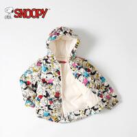 snoopy/史努比童装羽绒服内胆短款男女童新款女孩加厚外套中大童