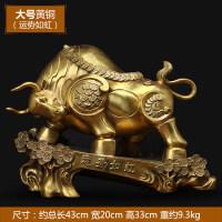 牛摆件 铜牛工艺装饰品办公桌客厅风水摆设牛 (运势如虹)