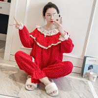 本命年睡衣女2019春秋新款红色本命年新婚结婚喇叭袖宽松套装家居服 均码