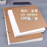 A4素描本厚空白活页夹环扣式牛皮纸方形复古画画本白纸速写本