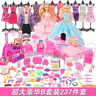 换装芭比娃娃套装女孩公主大礼盒梦想豪宅美人鱼十二星座儿童玩具  【礼盒包装】声光眨眼娃娃+丰富配件(买就送收纳箱) 礼盒精装|送100+多件礼品