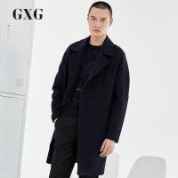 GXG毛呢大衣男装 冬季男士修身时尚潮流都市休闲藏青色大衣潮